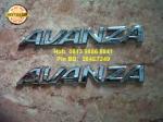 Emblem Avanza Old = Rp 45.000